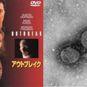 映画アウトブレイクを無料視聴!新型コロナウイルスの末路か