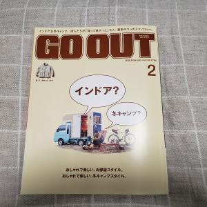 アウトドアスタイル雑誌「GO OUT」にトラベルハウスが掲載された