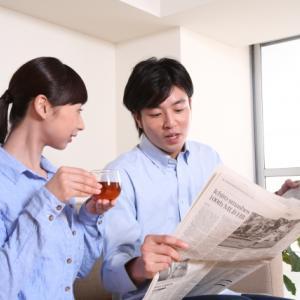 【時事問題】中学生向け最新情報や社会のテストに便利な読売中高生新聞