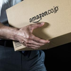 Amazonで車の用品を購入すると便利な理由