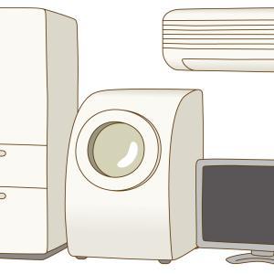 Amazonなら大型家具・家電のリサイクルまで