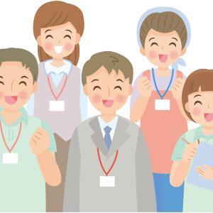 超高齢化社会へ向けて需要が増す介護支援ソフト