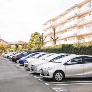 マンションの駐車場問題
