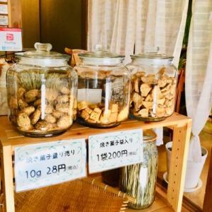クッキーの量り売り