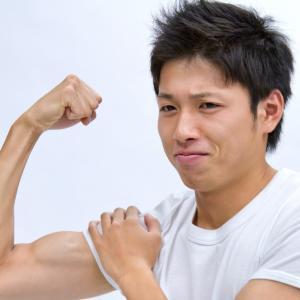 ○○するときに使う筋肉は?
