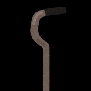 オフセット杖とは?特徴は?