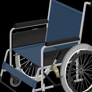 車椅子の9つの種類と特徴!