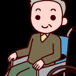 車椅子からずれ落ちる人の8つの対処法とは?