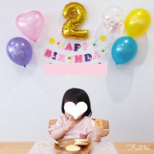 Happy Birthday ②歳になりました♡˙ᵕ˙⑅*.