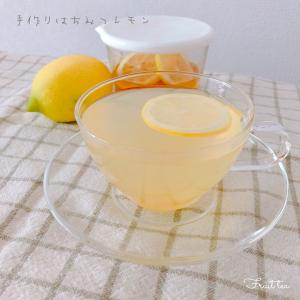 手作りのはちみつレモンとハニードロップ