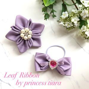 Leaf Ribbon by princess tiara