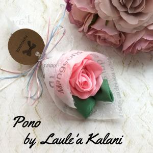 Pono by Laule'a Kalani