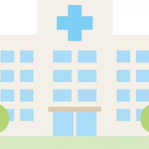 ポルトガルの医療システム体験レポート~手術に至るまで