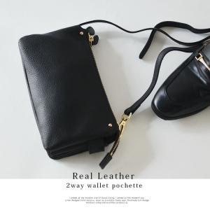 【アラフォーファッション】お財布ポシェットを購入するポイント