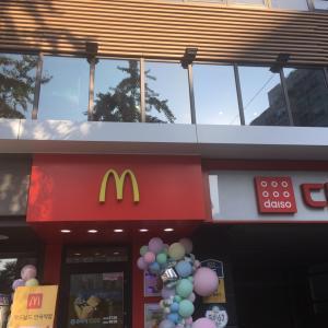期待せずに食べたら美味しかった韓国マック♡