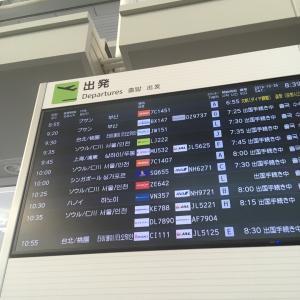 福岡空港ラウンジに初潜入〜♪