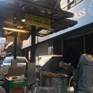南大門市場で代打の野菜ホットクの味は...