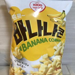 ロッテマートで買ったバナナのスナック菓子♡