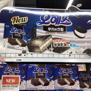 イケてるオーエスのクッキー&クリーム♡