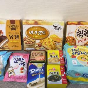 韓国旅行で買ったもの(2017年)