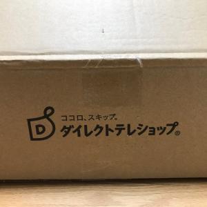 テレビショッピングのあの商品をついに購入〜!!