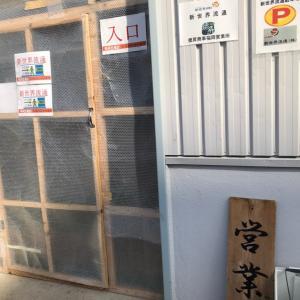 福岡で穴場な韓国食材の宝庫!新世界流通♡