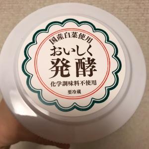 スーパーで買ったキムチ♡