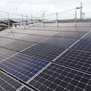 【1年間の収支報告】太陽光発電のリアル