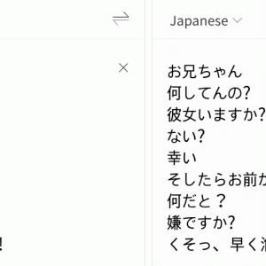 中国版TikTokで流行ってる曲『芬芳韩语』の情報(歌詞:オッパ モハニ? ヨジャチング イッソヨ?)