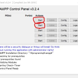 PHPの利用環境を備忘録として_自動化処理までの道①