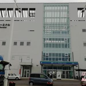 【北海道函館市】JR函館駅/五稜郭からタクシーやシャトルバスで約20分の「函館フェリーターミナル」!レンタカーも(^^)