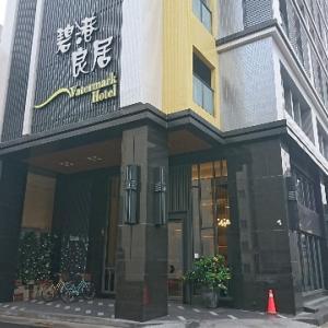【高雄】 Watermark Hotel