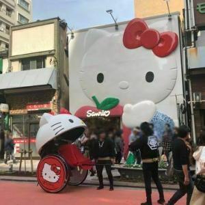 令和元年GWオープンのサンリオギフトゲート浅草店に行ってみた&娘からのHellow Kitty Japanスカイツリー店土産?