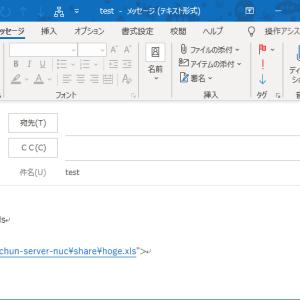 Outlookでメール受信者がローカルパスをクリックできるようにUNCパス化するマクロを作ってみた