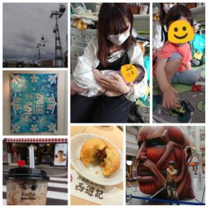 盛りだくさんな横浜へ