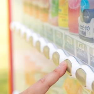夏のマラソン練習の給水に超便利!自販機は売り切れに注意