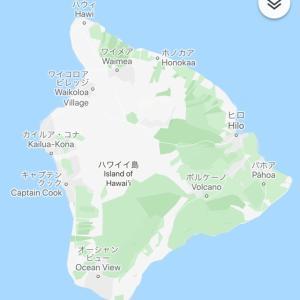 ハワイに行ってみたい…