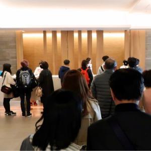【搭乗記】【ラウンジ】日本航空JAL10便 成田→シカゴ プレミアムエコノミー~オーロラ劇場付~ JL10 NRT-ORD