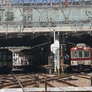 近鉄奈良線撮影記 大和西大寺駅周辺編