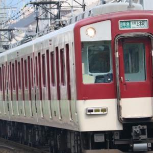 近鉄大阪線撮影記 真菅駅8月編(2020/08/08号)
