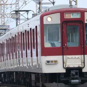 近鉄大阪線撮影記 俊徳道駅8月編(2020/08/08号)