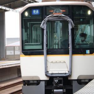 阪神なんば線撮影記 出来島駅編