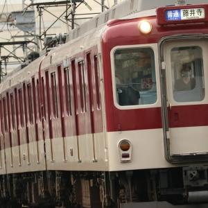 近鉄南大阪線撮影記 河堀口駅編(2020/09/09号)