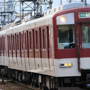 近鉄大阪線撮影記 長瀬駅・俊徳道駅編(2020/11/23号)