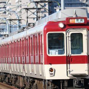 近鉄奈良線撮影記 若江岩田駅編(2021/01/10号)