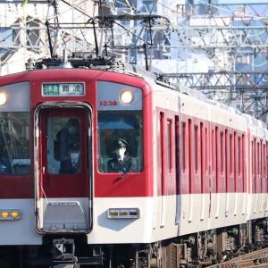 近鉄撮影記 鶴橋駅編(2021/01/10号)