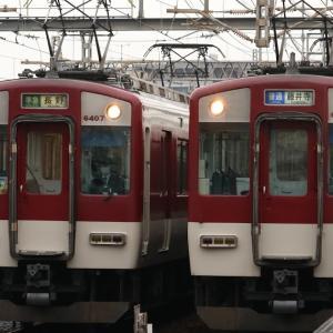 近鉄南大阪線撮影記 北田辺駅・今川駅編(2021/01/16号)