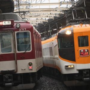 近鉄大阪線撮影記 雨の日の大和八木駅編