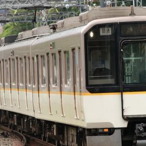 近鉄奈良線撮影記 東生駒駅編(2021/08/23号)