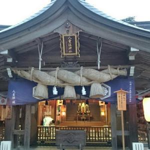 出雲神社巡り~八重垣神社 鏡の池の願い事